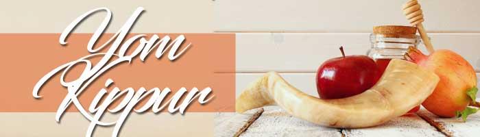 yom-kippur-4-menu